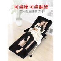 办公室午休折叠椅躺椅子家用午睡椅简易陪护折叠床阳台躺椅p0c
