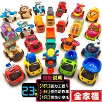 宝宝玩具车回力车惯性车儿童玩具工程车小汽车飞机组合套装 23只套装A23 全家福 回力+惯性