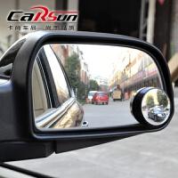 汽车后视镜小圆镜倒车镜反光镜小盲点镜多功能辅助汽车用品 汽车用品 3R-035 银色1只装