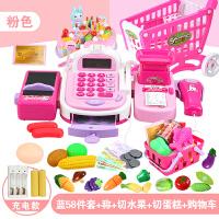 收银机玩具儿童超市收银台玩具女孩仿真刷卡机收银机女童过家家套装宝宝玩具A (充电款) 粉58件套+称+切水果+切蛋糕+