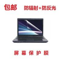 防反光/辐射屏幕保护磨砂贴膜12 13 14 15.6寸笔记本手提电脑液晶