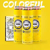 真彩48色水溶性彩铅涂鸦水溶水彩铅笔特价促销36色彩色铅笔填色