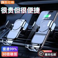 车载无线充电器手机支架苹果11汽车上支撑车用出风口带重力感应座
