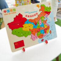 中国地图拼图磁性儿童世界女男孩早教益智多功能拼装3岁6木质玩具