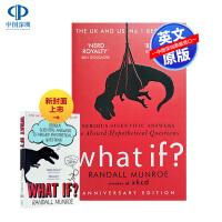 新版封面现货 英文原版What if 那些古怪又让人忧心的问题 Randall Munroe 国外儿童科普百科读物 兰道