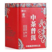 中茶牌普洱熟茶罐装200g