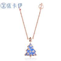 佐卡伊玫瑰18K金钻石项链吊坠项坠锁骨链牌送女友圣诞许愿树系列