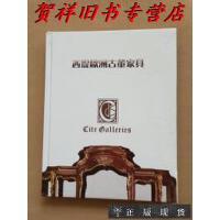 【二手正版9成新现货】西提欧洲古董家具 1、2(全两册 精装 大16开)