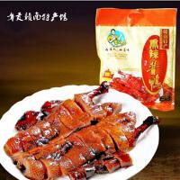 【章贡馆】江西赣南特产 百丈泉熏辣酱鸭460g 酱板鸭中辣酱鸭