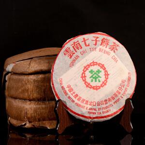 【整件84片一起拍】90年代古树熟茶 中茶绿印 古树茶 357克片CF-MC-001