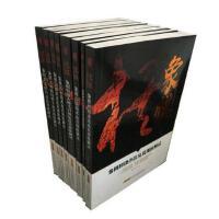 象棋阶梯课堂系列(8册)