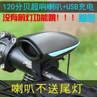 自行车灯车前灯充电强光手电筒带喇叭USB山地车配件夜骑行电铃铛