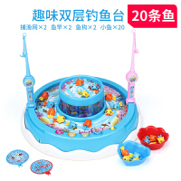钓鱼玩具池套装磁性 宝宝早教益智小孩电动钓鱼机鱼池3-6岁