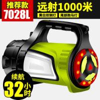强光手电筒可充电超亮远射氙气灯15000多功能W探照手提 荐→7028L 升级·黄白
