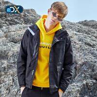 【秒杀价:699元】Discovery户外秋冬新品男式套羽绒冲锋衣DAWH91674