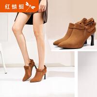红蜻蜓女鞋秋季新品时尚尖头欧美粗高跟鞋单鞋女宴会踝靴