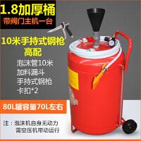 汽�美容不�P��F洗�泡沫�C80L加厚�F罐泡沫�C洗�泡沫桶洗�店SN3026