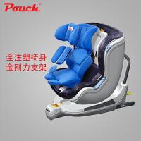 儿童安全座椅0-4岁前支撑腿双向侧向安装汽车用座椅ISOFIX