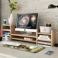 家居生活用品电脑显示器架子置物托架液晶屏幕多层底座多功能桌面收纳架