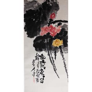D-1-84  石鲁  花卉