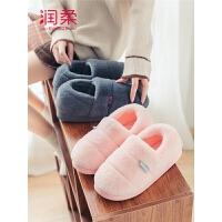 棉拖鞋女冬季包跟居家用室内家居可爱毛毛绒冬天棉鞋