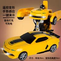 ?新款 卡雷拉式路轨道赛车音速风暴AGM儿童玩具电动遥控 手表遥控小汽车儿童迷? 6_30cm大黄峰(感应+遥控) (