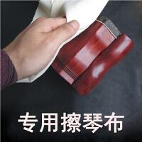 小提琴吉他古筝乐器配件二胡擦拭护理布擦琴布乐器擦拭布