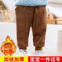 宝宝开裆裤男童女童加绒裤子小童裤子加厚冬装洋气灯芯绒男孩