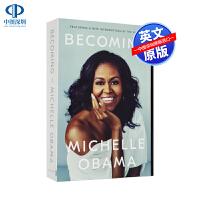 现货英文原版 Becoming 成为 米歇尔奥巴马自传小说 平装 by Michelle Obama 政治公众人物传记