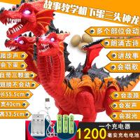 ??大号恐龙玩具电动下蛋仿真动物遥控霸王龙超大会走儿童套装男孩 红色(充电版))