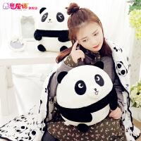 可爱大号熊猫公仔抱枕毯子枕头办公室居家午睡午休睡觉毯子