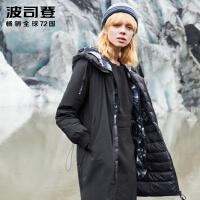 波司登羽绒服女中长款连帽个性秋季时尚风衣外套女冬装