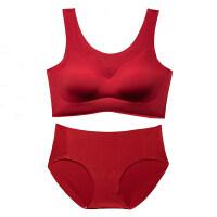 本命年内衣套装女无钢圈大红色大码文胸小胸聚拢无痕舒适内衣薄款