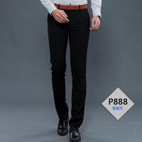 男士西裤黑色职业上班正装修身中青年商务免烫休闲灰色男西装裤子P888