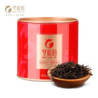 【宁德馆】梦龙韵红茶 天山红茶 2017年新茶 散装茶叶50g