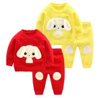 宝宝毛衣套装女1-3岁男童春秋开衫儿童外套婴儿针织衫新生儿男0-1