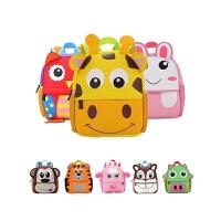 儿童包1-3-5-6岁男女童小孩宝宝可爱双肩背包幼儿园书包书包