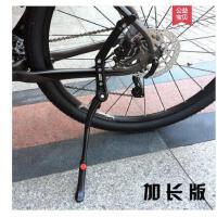 自行车脚撑铝合停车架 支撑脚架金山地自行车脚撑 边撑