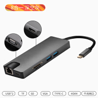 雷电3拓展坞苹果MacBook华为mate10/P20小米笔记本电脑扩展器USB3.0转接头HDMI 0.28m