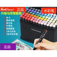 马克笔套装touch正品0号动漫初学者学生用手绘笔双头肤色小学生油性绘画笔水彩笔美术36/60/80/48色全套204