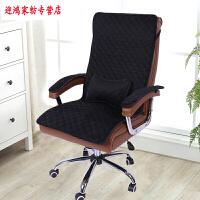 冬季加厚办公室坐垫防滑连体电脑老板椅垫椅子垫靠垫一体躺椅垫 法兰绒 黑色 +靠枕扶手