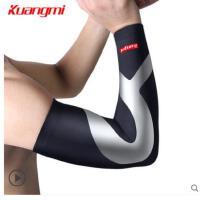 篮球羽毛球护肘装备款薄护手臂套 加压防晒护具男运动长