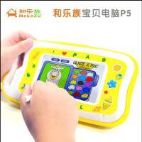 和乐族宝贝电脑P5早教学习机儿童幼儿平板点读故事机 防摔好音质4G黄色4.3寸