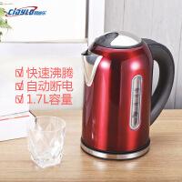 思迪乐 电热水壶 304不锈钢食品级一键保温恒温电水壶