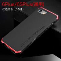 20190726234757642苹果6手机壳金属iphone6s plus保护壳防摔iphone6S手机壳金属边框