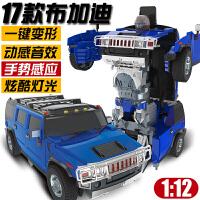 儿童玩具男孩童赛车充电动机器人变形遥控汽车金刚布加迪兰博基尼