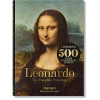 TASCHEN原版进口小开本 Leonardo Da Vinci: The Complete Paintings,达芬奇:绘画全集 画册绘本设计教材 梵高 莫奈 艺术画册 平面设计书 大师画册
