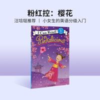 #英文原版 Pinkalicious: Cherry Blossom [4-8岁]