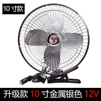 车载风扇12v 24v伏汽车用小电风扇大货车空调大风力制冷摇头