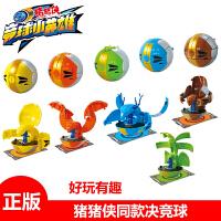 正版猪猪侠超星萌宠玩具竞球小英雄战队元灵锁套装阿五变形元灵卡决竞球五灵锁超星锁